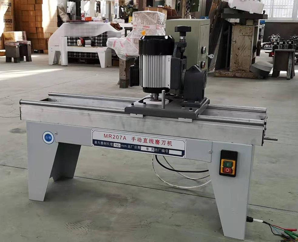 207A自动磨刀机